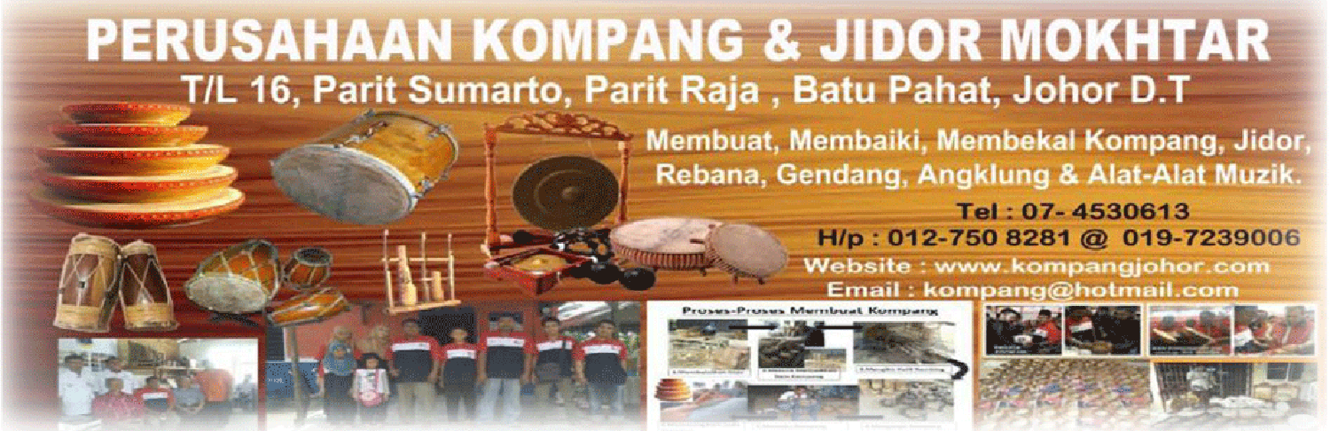 logo kompang website